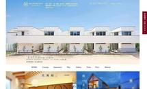 濱田建築事務所